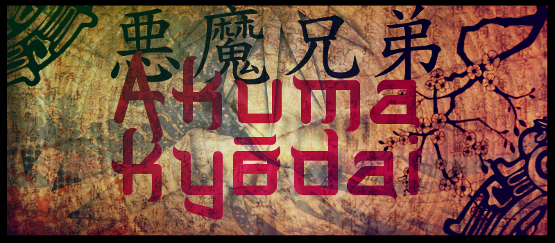 Banni%C3%A8re_Akuma_Kyodai.png